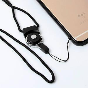Шнурок для телефона Xeno