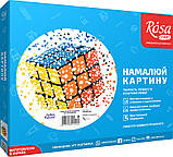 """Картина по номерам. Rosa """"Кубик Рубика"""" 35х45см N00013186, фото 2"""