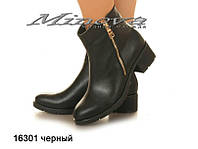 Женские кожаные ботинки черный на цигейке (размеры 36-41)