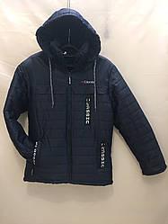 Чоловіча зимова куртка Columbia на флісі оптом рр. 48-56