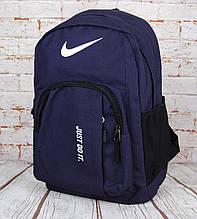 Небольшой рюкзак NIKE. Городской спортивный рюкзак. Синий РК12-2