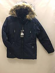 Чоловіча зимова куртка на флісі з хутром оптом рр. 48-56