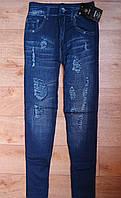 Лосины  бесшовные, теплые  на махре под джинс 46-54 р, фото 1