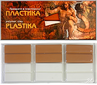 Пластика С-П белая+теракот. 245гр. 263217