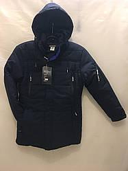 Чоловіча зимова куртка на флісі оптом рр. 48-56