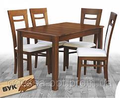 Стол деревянный раскладной бук