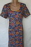 Платье с коротким рукавом 62 размер Пионы, фото 4