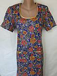 Платье с коротким рукавом 62 размер Пионы, фото 6