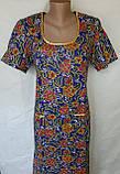 Платье с коротким рукавом 62 размер Пионы, фото 8