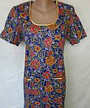 Платье с коротким рукавом 62 размер Пионы, фото 9