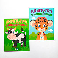 Книга аплікація для дітей