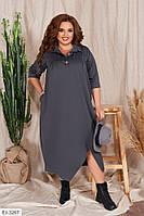 Однотонное платье в стиле бохо с карманами декорировано пуговицами Размер: 48-50, 52-54 арт 1181