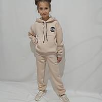 Тёплый модный спортивный костюм для девочки (134-158