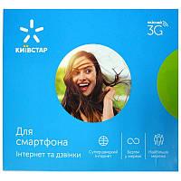 Стартовый пакет Киевстар Интернет(зеленый) 25грн
