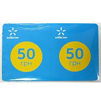 Карточки п/с KS ACE&BACE, DJUICE  50 грн