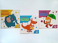 Книга конструктор для дітей з наклейками
