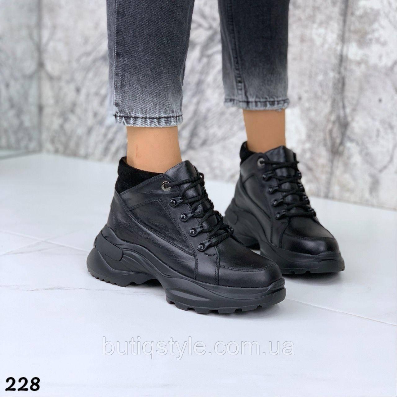 Женские черные кроссовки натуральная кожа + замша на платформе