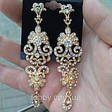 Витончені сережки з орнаментом золотого кольору (8 см), фото 5