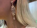 Витончені сережки з орнаментом золотого кольору (8 см), фото 3