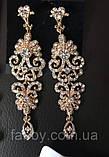 Витончені сережки з орнаментом золотого кольору (8 см), фото 8