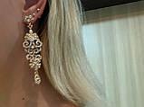 Витончені сережки з орнаментом золотого кольору (8 см), фото 2