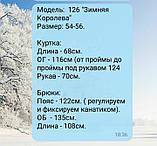 Зимний лыжный женский костюм про-во Украина, 3 цвета , разм 50-52, фото 6