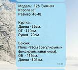 Зимний лыжный женский костюм про-во Украина, 3 цвета , разм 50-52, фото 7