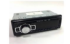 Автомагнитола HLV MP3 2055 ISO с Bluetooth Black