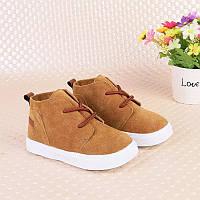 Осенние ботиночки на мальчика, ботинки на осень для мальчика, р 21-30
