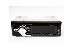 Автомагнитола HLV MP3 2035 ISO с Bluetooth Black