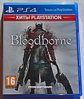 Bloodborne русские субтитры PS4, фото 1