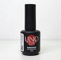 Uno Lux Rubber Base - базовое каучуковое покрытие, 15мл, фото 1