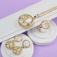 Позолоченный набор серьги+кулон,кольцо