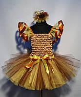 Карнавальный новогодний костюм шишки