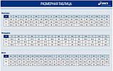 Кроссовки волейбольные ASICS NETBURNER BALLISTIC FF 2 (1051A041-001), фото 8