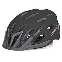 Шлем Ghost Classic, 58-63см, черно-фиолетовый, фото 1