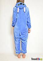Кигуруми Синий Стич S - (145-159) см; Пижама - костюм взрослый и детский