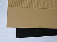 Вспененный полиуретан 190*320 6,0мм