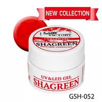"Гранулированный сахарный гель ""Shagreen"" Lady Victory GSH-052, 5 мл"