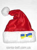 """Новогодняя Шапка Детская Деда Мороза Колпак Санта Клауса Santa Claus красная с бантом """"флаг Украины"""""""