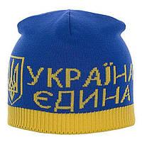Шапка13069-2