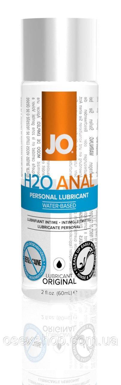 Анальная смазка System JO ANAL H2O - ORIGINAL (60 мл) на водной основе, растительный глицерин