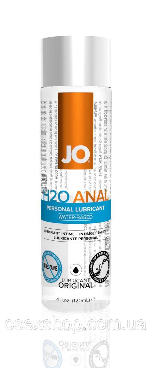 Анальная смазка System JO ANAL H2O - ORIGINAL (120 мл) на водной основе, растительный глицерин