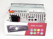 Автомагнитола Pioneer 3228BT Bluetooth+USB+SD+AUX 4x50W, фото 2