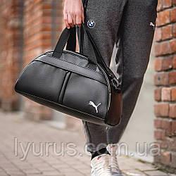Сумка для спорту пума, Puma для тренувань. Чорна з білим лого. Кожзам