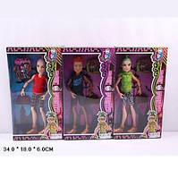 "Кукла ""Monster High"" 303 мальчик"