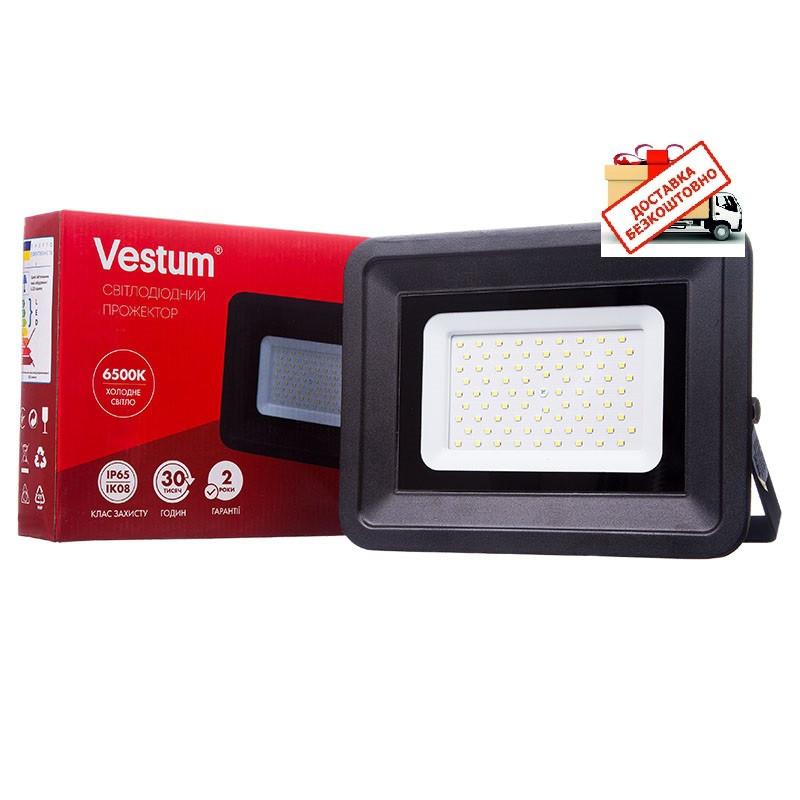 Прожектор Led Vestum 70W 185-265V 6100ЛМ 6500K 1-VS-3005