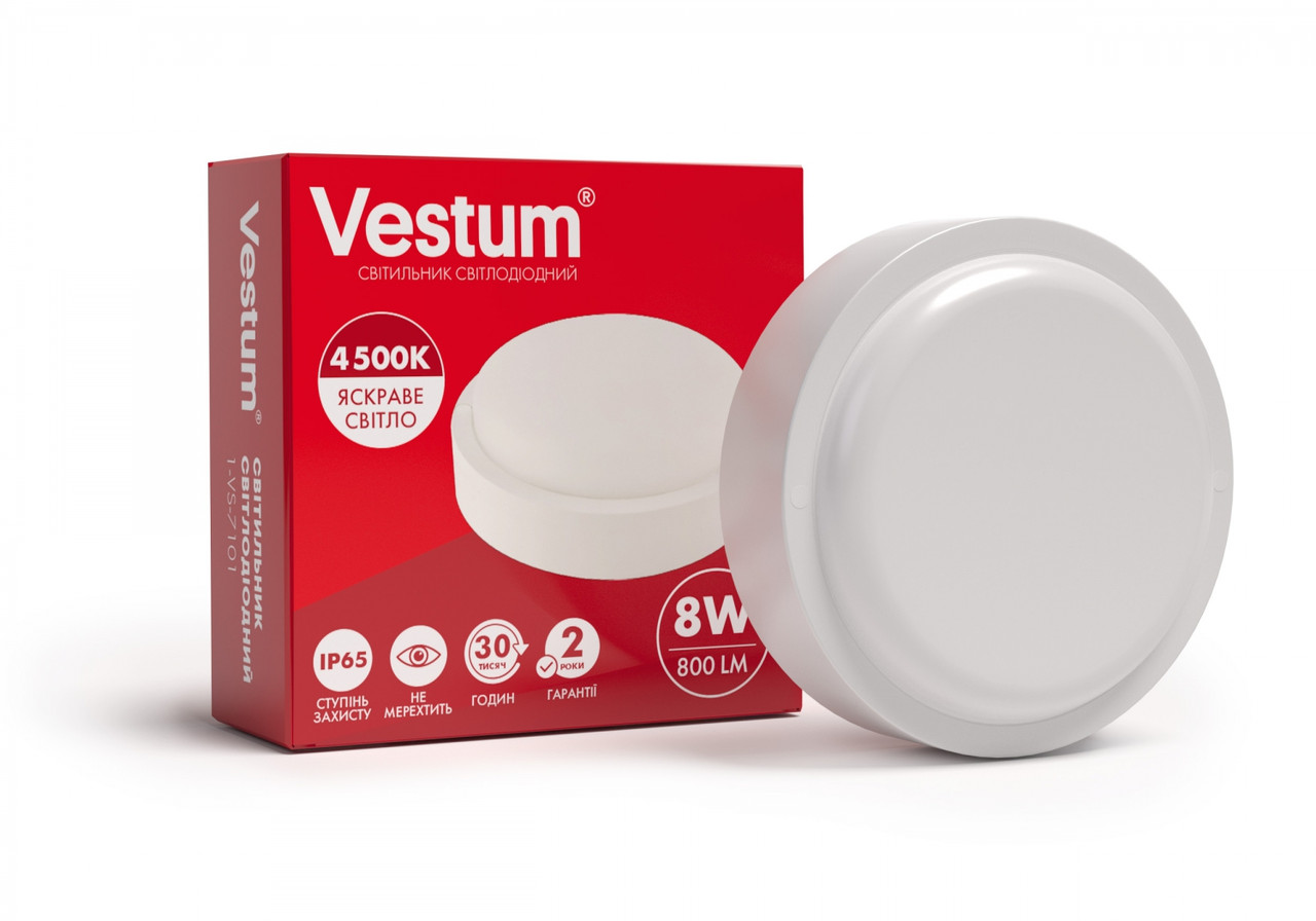 Светильник Led жкх круглый 8W 220V 4500K  Vestum 1-VS-7101