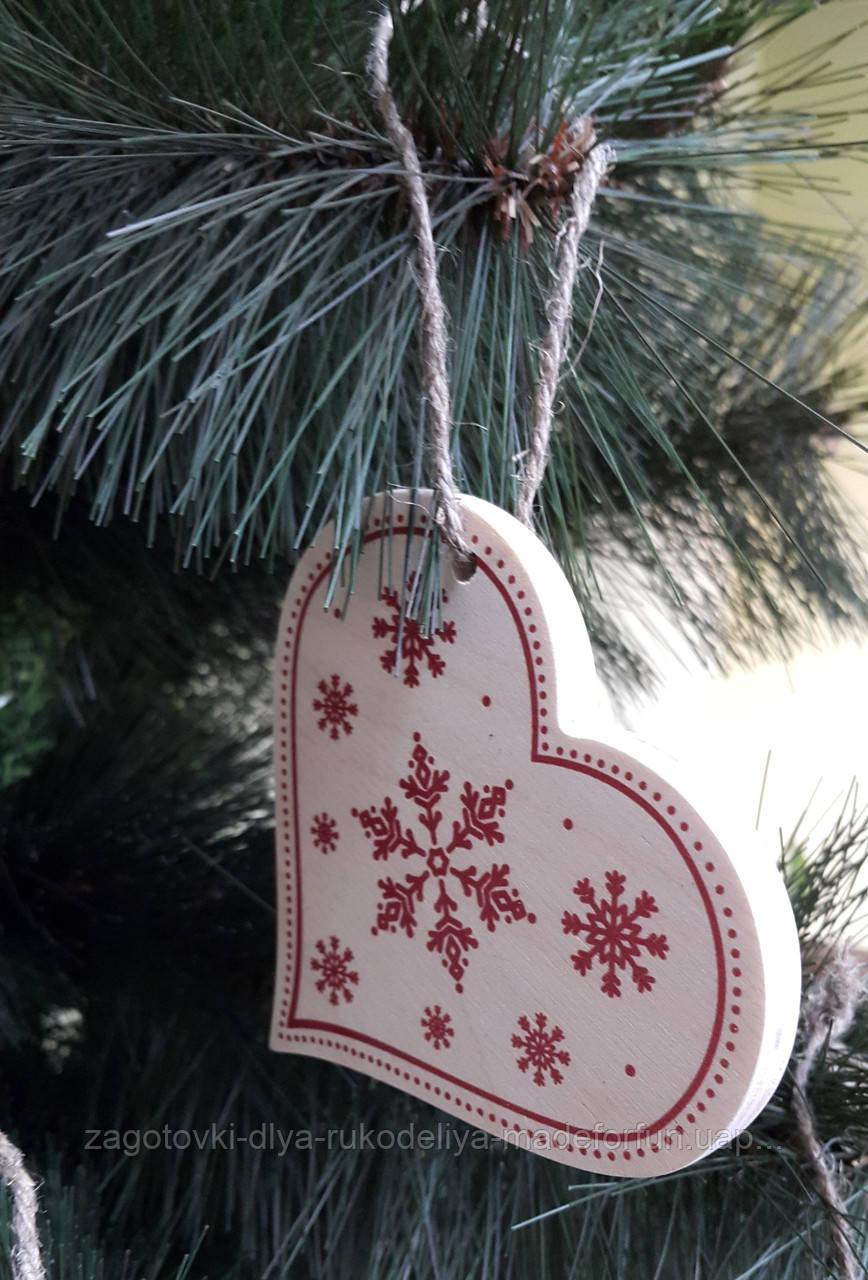 """Деревянная игрушка на елку """"Сердце"""" - Интернет-магазин HobbyEnot в Одессе"""