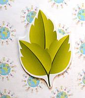 Листочек Зелёный. Фигурка для магнитной доски